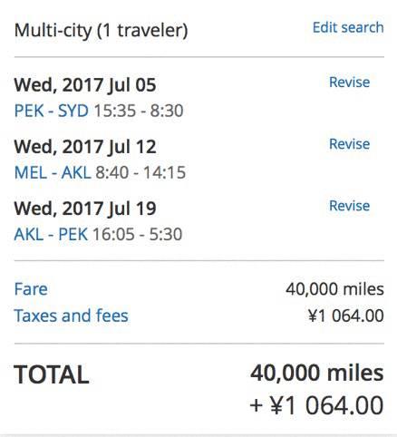 你有多少航空里程?别错过免费往返欧洲的头等舱机票!-蓝莓评测