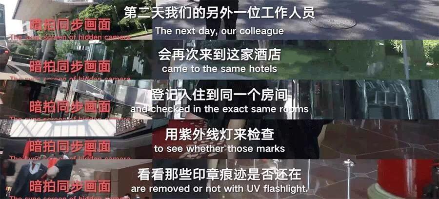 评测 | 五星级酒店,你们为什么不换床单?-蓝莓评测