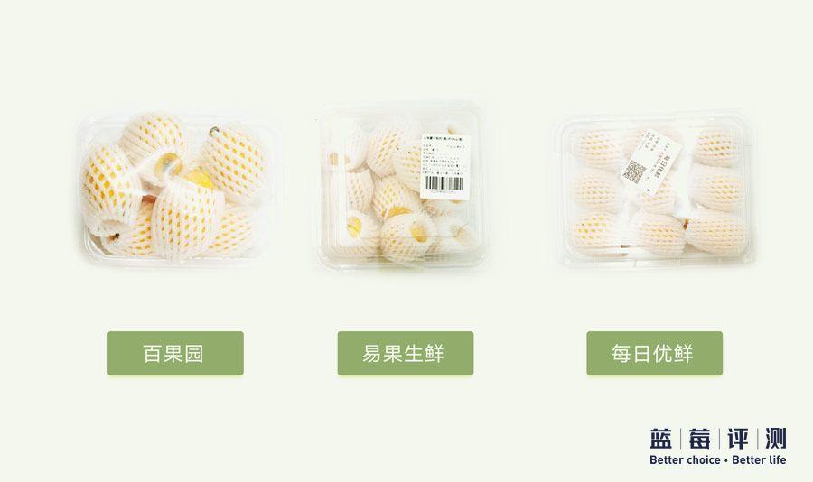 蓝莓评测 | 网购的食材安全新鲜吗?全国9家生鲜平台实测-蓝莓评测