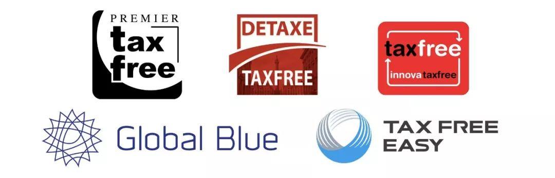 蓝莓评测 | 2018 最佳欧洲退税平台-蓝莓评测