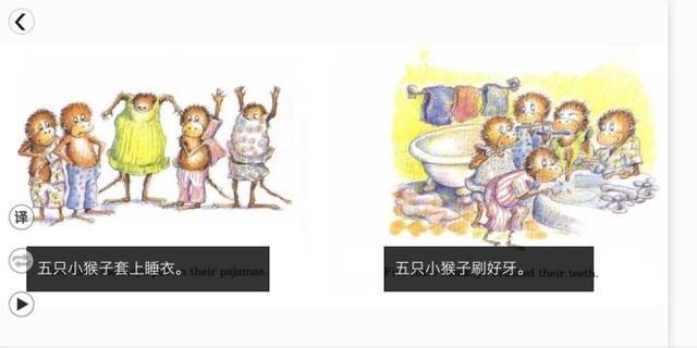 蓝莓评测 | 7款早教英文绘本APP,更有趣的亲子阅读体验-蓝莓评测