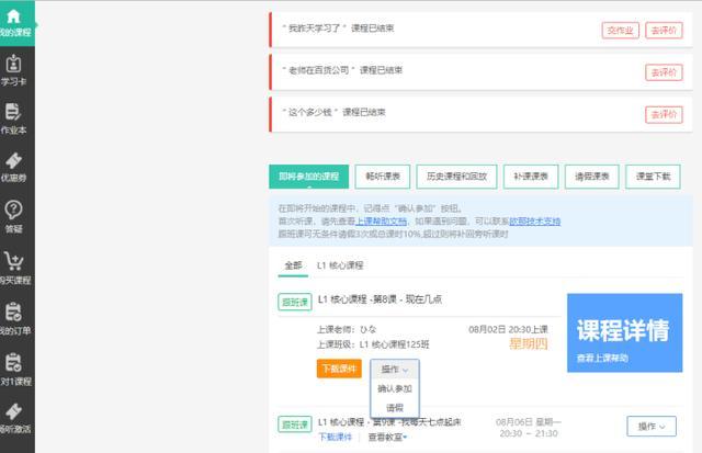 蓝莓评测 | 17家在线日语平台实测,筹备一场原汁原味的日本之旅-蓝莓评测