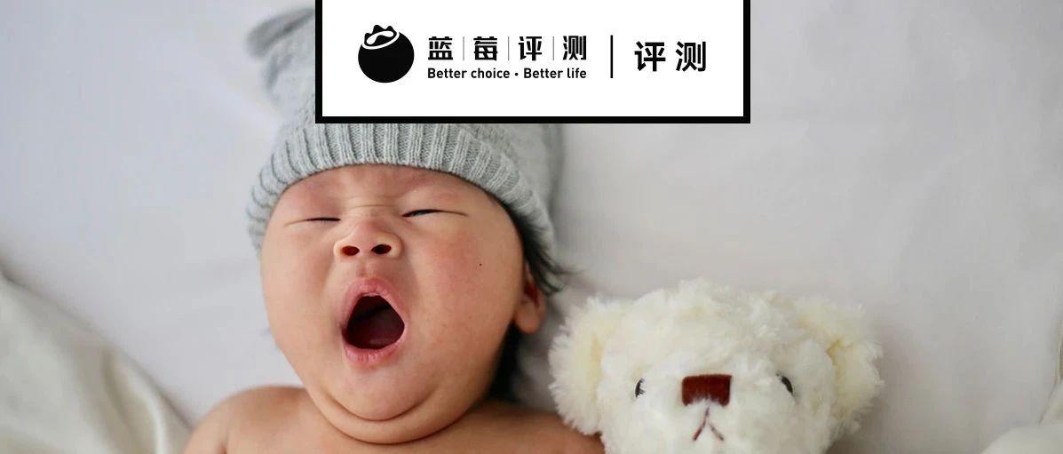 蓝莓评测   跑完14家商场,我们找到了北京最好的母婴室-蓝莓评测