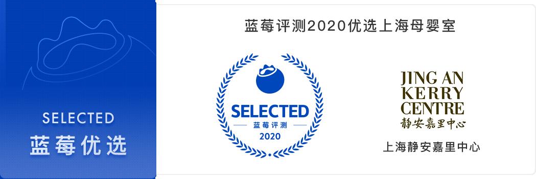 蓝莓评测 | 实测22家商场母婴室,上海略胜北京一筹-蓝莓评测